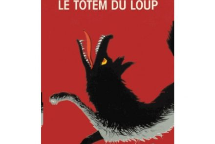 totem-loup-detroner-harry-potter